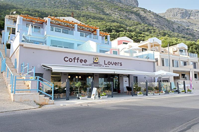 Coffee Lovers: Παρασέρνει γευστικά τους λάτρεις του καφέ και όχι μόνο… -  sindetiras.gr - Συνδέσου με την Κέρκυρα